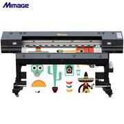 Brand New MIMAGE 6ft 1.8m Eco Solvent Large Format Printer   Printing Equipment for sale in Lagos State, Ikeja