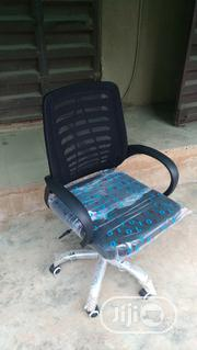 Office Chair Victry | Furniture for sale in Lagos State, Ojo
