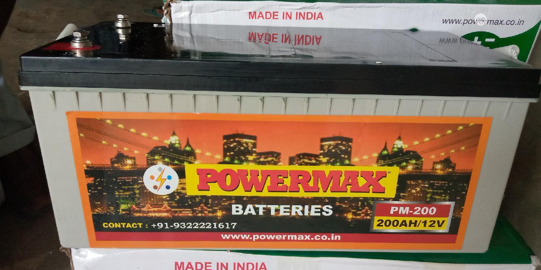 Archive: Brand New Solar Panel Battery