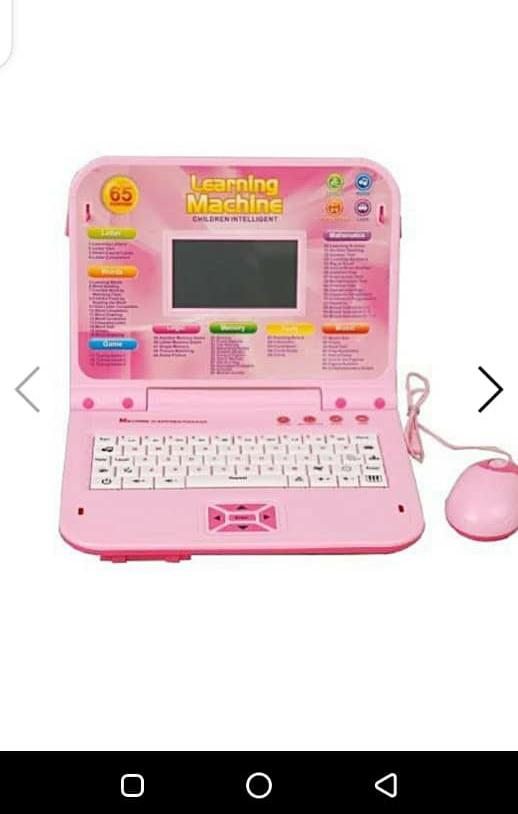 Archive: Kids Learning Laptop Machine