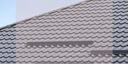 Korea Gerard Stone Coated Roofing & Water Gutter Shingle | Building & Trades Services for sale in Lagos State, Kosofe