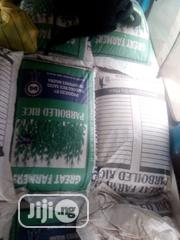 VC Foods Supreme Nigerian Rice | Meals & Drinks for sale in Oyo State, Ibadan