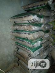 VC Foods Supreme Nigerian Rice | Meals & Drinks for sale in Lagos State, Lekki Phase 2