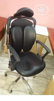 Executive Kideny Chair | Furniture for sale in Cross River State, Ikom