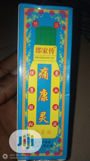 Shaojiachuan Arthritis Miracle Oil | Vitamins & Supplements for sale in Rivers State, Port-Harcourt
