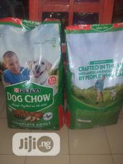 Purina Dog Chow 25.9kg   Pet's Accessories for sale in Oyo State, Ibadan