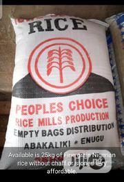 25kg Fine Grain Local Rice Without Chaff Or Stones.   Meals & Drinks for sale in Enugu State, Enugu