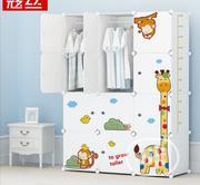 Baby Plastic Wardrobe | Children's Furniture for sale in Lagos State, Alimosho