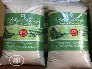 Plantain Flour(2kg) | Meals & Drinks for sale in Lagos State, Ikorodu