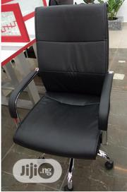 Globe Executive Office Chair. | Furniture for sale in Lagos State, Ikeja