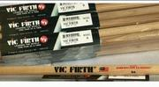 Drum Sticks.   Musical Instruments & Gear for sale in Lagos State, Mushin