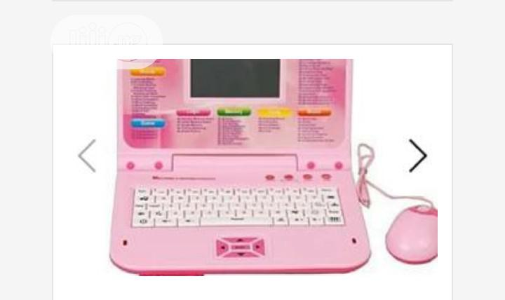 Archive: Laptop Learning Machine - Children Toy.