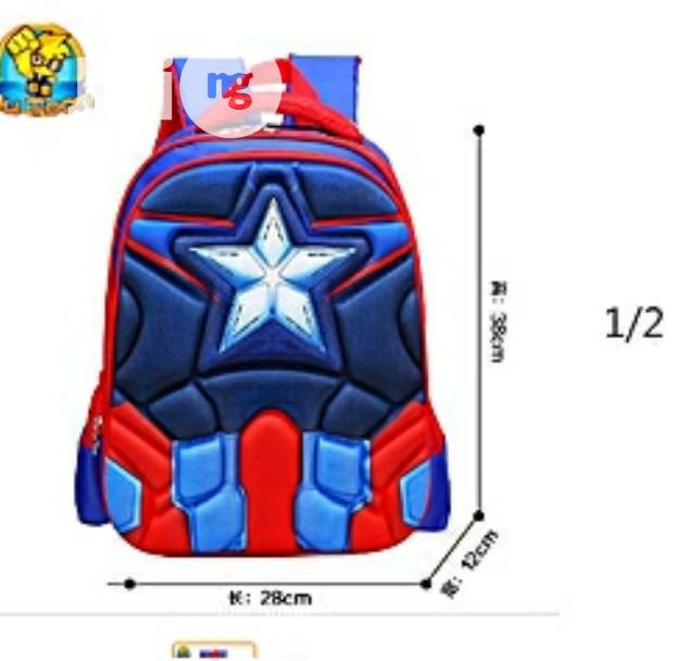 Kids 3D Muscle Super Man School Bag   Babies & Kids Accessories for sale in Alimosho, Lagos State, Nigeria