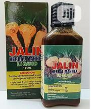 JALIN Herbal Mannex. Last Long With Strong Erection Naturally.   Sexual Wellness for sale in Lagos State, Ojota