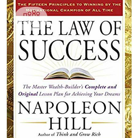 The Law Of Success.Free Delivery