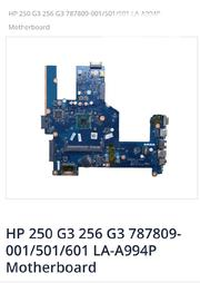 HP 250 G3 Motherboard | Computer Hardware for sale in Benue State, Makurdi