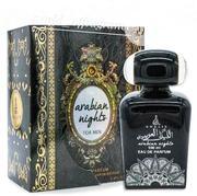 Khalis Unisex Spray 100 Ml | Fragrance for sale in Lagos State, Surulere