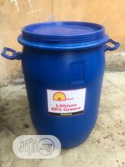 EP2 & EP3 GREASE . 50kg | Manufacturing Materials & Tools for sale in Lagos State