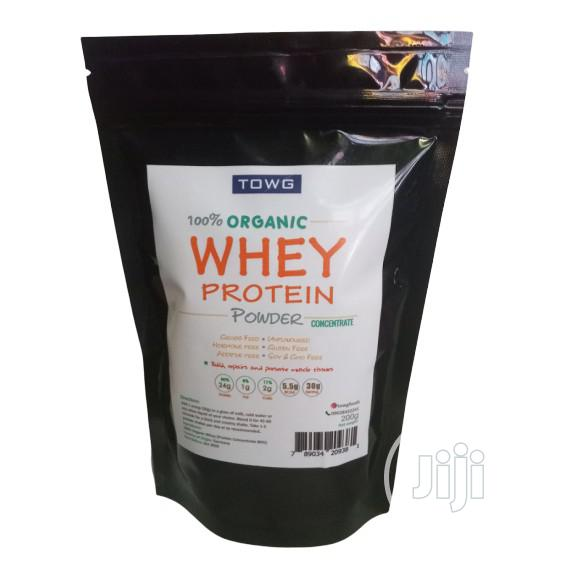 100% Organic Whey Protein Powder Concentrate - 200g