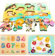 Kids Jigsaw Puzzle | Toys for sale in Lagos State, Surulere