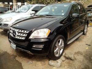 Mercedes-Benz M Class 2011 Black | Cars for sale in Lagos State, Apapa