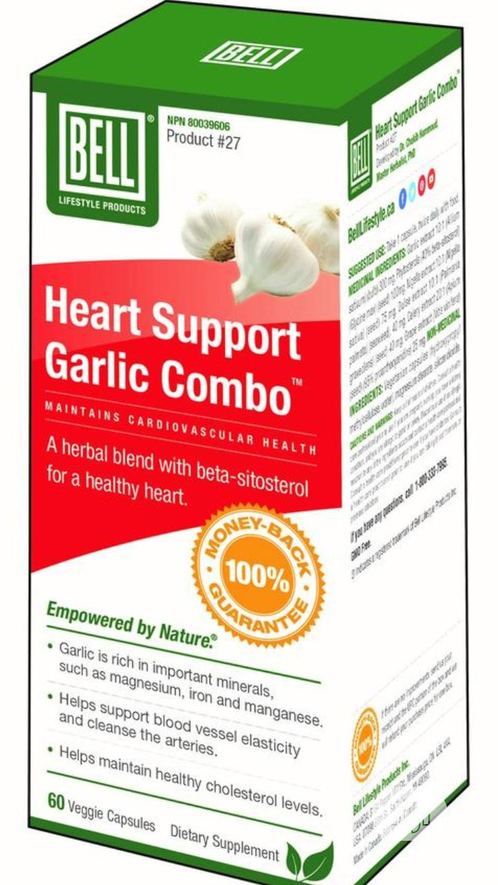 Heart Support Garlic Combo - Supports Cardiovascular Health