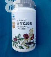 Immune Vital(For Erectile Dysfunction and Controls Diabetes) | Vitamins & Supplements for sale in Lagos State, Orile
