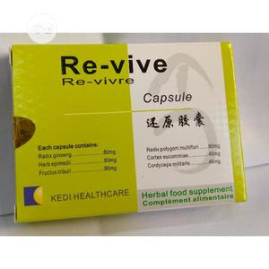 Kedi Revive Packet For Strong Erection And Premature Ejaculation | Sexual Wellness for sale in Abuja (FCT) State, Wuse 2