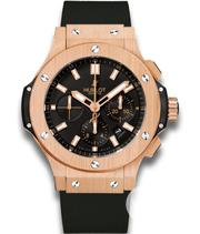 Latest Hublot Designers | Watches for sale in Edo State, Ekpoma