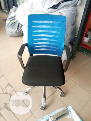 Quality Office Chair | Furniture for sale in Lagos State, Oshodi