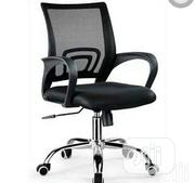 Vigor Chair | Furniture for sale in Lagos State, Ojo