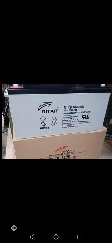 Ritar 12V 150AH Inverter Solar Battery