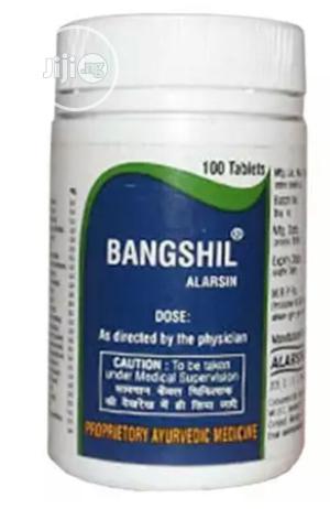 Bangshil Alarsin   Sexual Wellness for sale in Lagos State, Ikeja