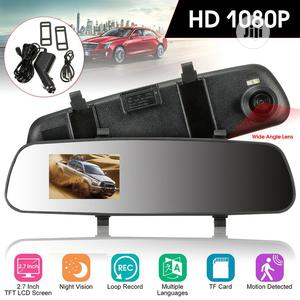 Dual Lens Car Rear View Mirror Camera Video Recorder Dash Cam | Vehicle Parts & Accessories for sale in Lagos State, Maryland