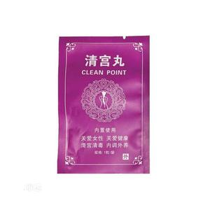 Pearl Original Yoni Pearl For Infections ×3 Cleans | Sexual Wellness for sale in Lagos State