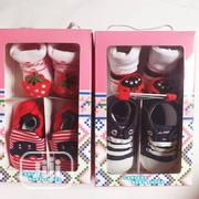 Baby Shoe And Booty | Children's Shoes for sale in Lagos State, Agege