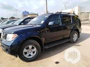 Nissan Pathfinder 2006 SE 4x4 Blue | Cars for sale in Lagos State, Ojo