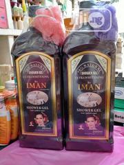 Iman Whitening Shower Gel | Bath & Body for sale in Lagos State, Amuwo-Odofin
