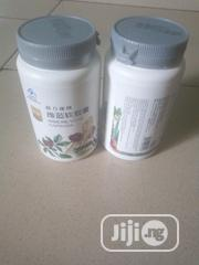 Immune Vital Capsule (Treats Liver and Kidney Disease) | Vitamins & Supplements for sale in Lagos State, Surulere