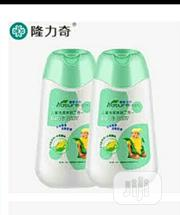 Longrich 2 in 1 Baby Shampoo and Body Wash | Baby & Child Care for sale in Lagos State, Ikorodu