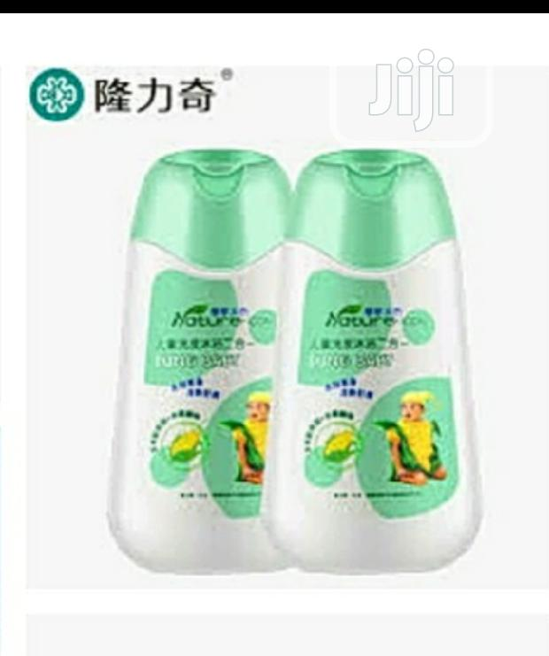 Longrich 2 in 1 Baby Shampoo and Body Wash