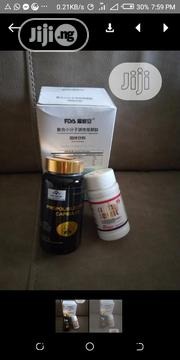Norland Best 3combo for Total Cure of Any Cancer Propolis,Peptide GI | Vitamins & Supplements for sale in Lagos State, Victoria Island