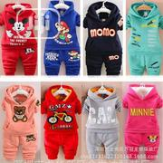 Children Hoodie and Trouser Set | Children's Clothing for sale in Lagos State, Ajah