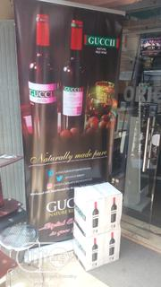 Guccii Red Wine.. By 12 And By 6 | Meals & Drinks for sale in Lagos State, Ojo