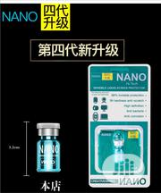 Nano Liquid Screen Protector | Accessories for Mobile Phones & Tablets for sale in Lagos State, Yaba