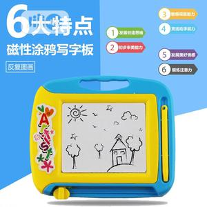 Children Drawing Board Magnetic Board   Toys for sale in Lagos State, Lagos Island (Eko)