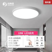 Snow White Ceiling LED | Home Accessories for sale in Lagos State, Ajah