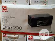 200ah Mercury Inverter Battery | Electrical Equipment for sale in Lagos State, Ojo