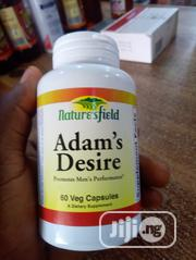 Adams Desire Big Cup | Sexual Wellness for sale in Edo State, Benin City