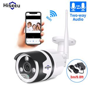 P2P Full Color Night Vision Wireless 1080P WIFI IP Camera | Security & Surveillance for sale in Lagos State, Maryland
